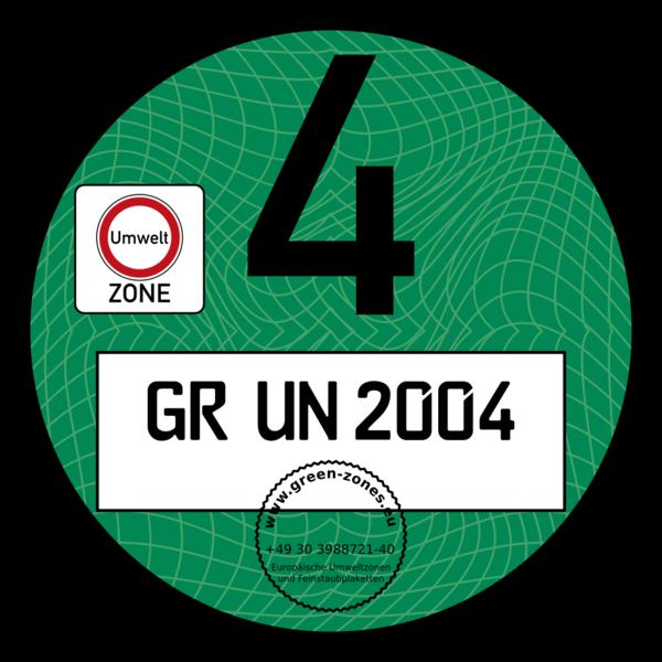 Distintivo ecológico alemán